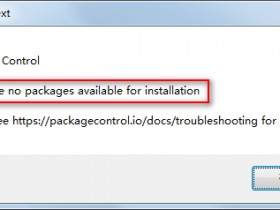 sublime package control使用There are no packages available for installation问题