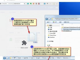 chrome vpn浏览器插件安装