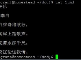 linux下删除文本中所有空行的四种方法