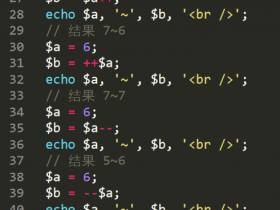 php的一些易错知识点整理