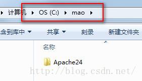 windows下apache下载与安装