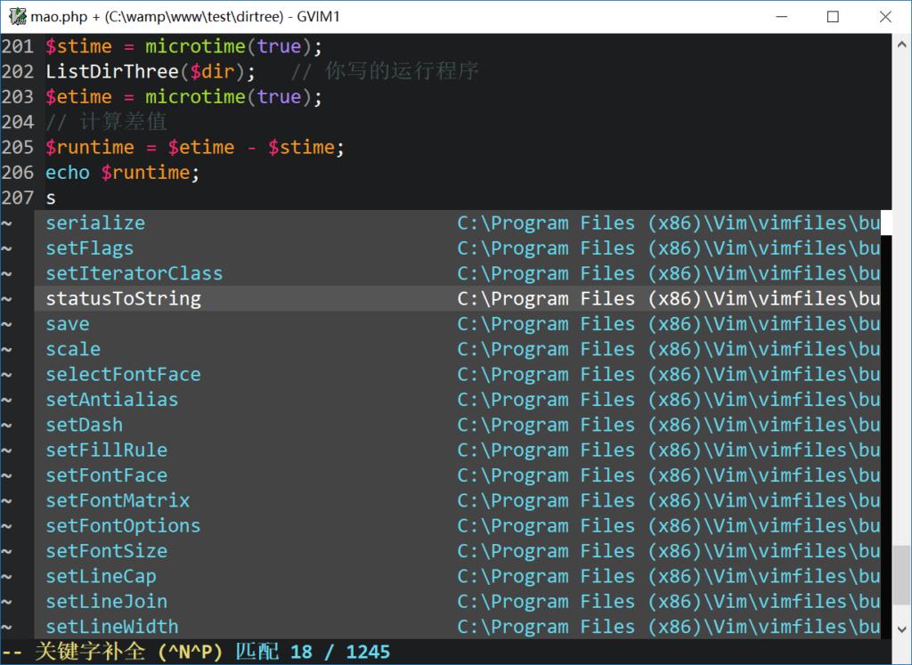 vim自动代码提示插件AutoComplPop