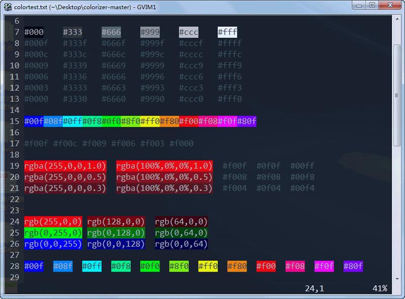 vim颜色显示插件colorizer