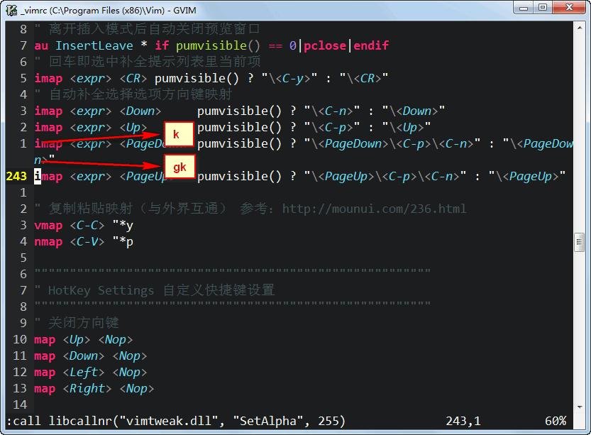 vim命令k和gk的区别