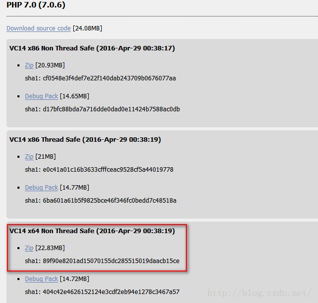 windows下php下载与安装