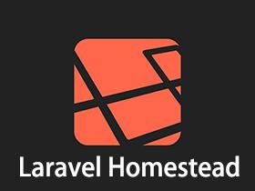 Homestead安装配置
