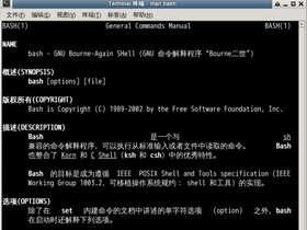 Linux中文帮助文档设置