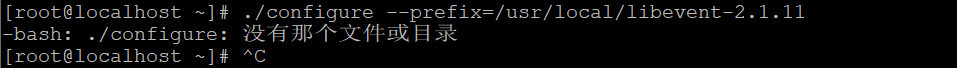 linux -bash: ./configure: No such file or directory